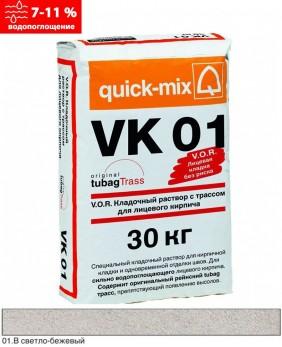 Кладочный раствор «VK 01 - Арт. 72132» - Водопоглощение > 7-10% , цвет: «Светло-бежевый »