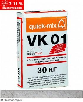Кладочный раствор «VK 01 - Арт. 72133» - Водопоглощение > 7-10% , цвет: «Светло-серый»