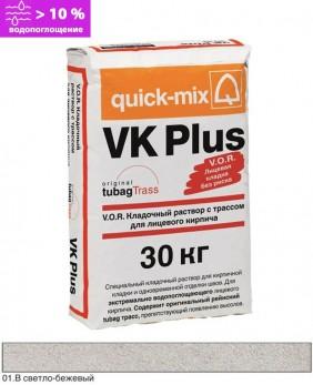 Кладочный раствор «VK PLUS - Арт. 72102» - Водопоглощение >10% , цвет: «Светло-бежевый »