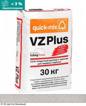 Кладочный раствор «VZ Plus - Арт. 72002» - Водопоглощение < 3 % , цвет: «Светло-бежевый»