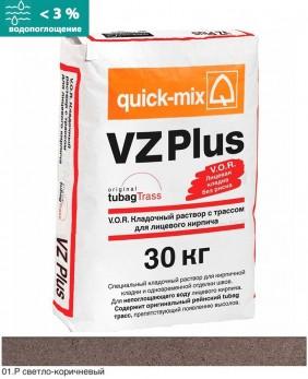 Кладочный раствор «VZ Plus - Арт. 72012» - Водопоглощение < 3 % , цвет: «Светло-коричневый»