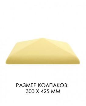 Керамические клинкерные колпаки для столбов «Yellow ZG. Размер 300 x 425 мм.»