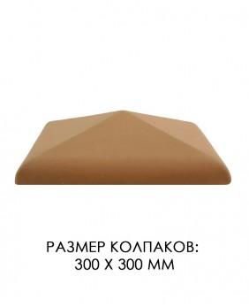 Керамические клинкерные колпаки для столбов «Red ZG. Размер 300 x 300 мм.»