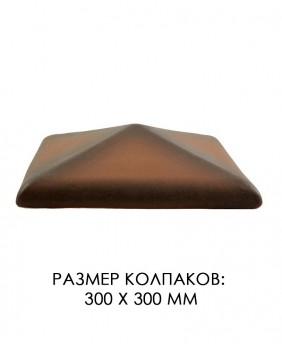 Керамические клинкерные колпаки для столбов «Kasztan ZG. Размер 300 x 300 мм.»