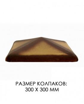 Керамические клинкерные колпаки для столбов «Yellow Shaded ZG. Размер 300 x 300 мм.»