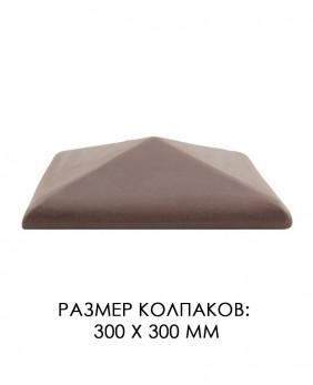 Керамические клинкерные колпаки для столбов «Wisnia Cherry ZG. Размер 300 x 300 мм.»