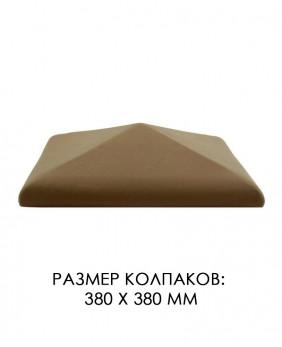 Керамические клинкерные колпаки для столбов «Brown ZG. Размер 380 x 380 мм.»
