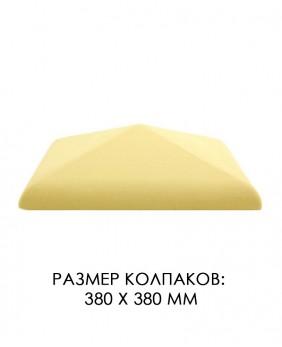Керамические клинкерные колпаки для столбов «Yellow ZG. Размер 380 x 380 мм.»