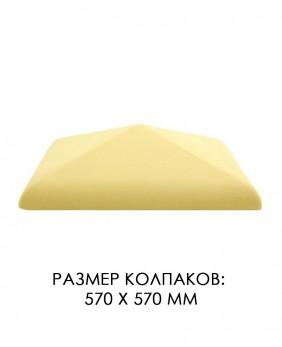 Керамические клинкерные колпаки для столбов «Yellow ZG. Размер 570 x 570 мм.»