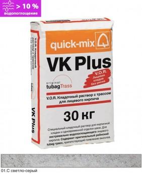 Кладочный раствор «VK PLUS - Арт. 72103» - Водопоглощение >10% , цвет: «Светло-серый»
