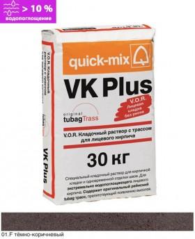 Кладочный раствор «VK PLUS - Арт. 72106» - Водопоглощение >10% , цвет: «Тёмно-коричневый»