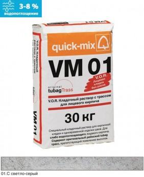 Кладочный раствор «VM 01 - Арт. 72163» - Водопоглощение > 3-8% , цвет: «Светло-серый»