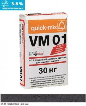 Кладочный раствор «VM 01 - Арт. 72168» - Водопоглощение > 3-8% , цвет: «Графитово-чёрный»