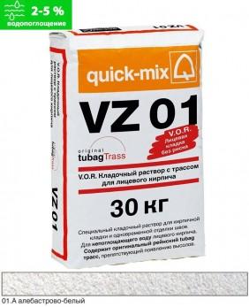 Кладочный раствор «VZ 01 - Арт. 72201» - Водопоглощение > 2-5% , цвет: «Алебастрово-белый»