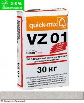 Кладочный раствор «VZ 01 - Арт. 72202» - Водопоглощение > 2-5% , цвет: «Светло-бежевый»