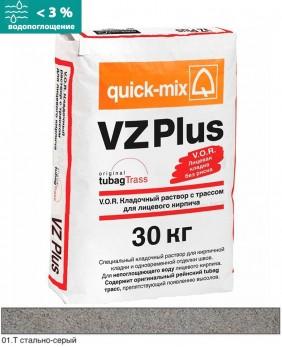 Кладочный раствор «VZ Plus - Арт. 72015» - Водопоглощение < 3 % , цвет: «Стально-серый»