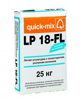 Лёгкая штукатурка с полистиролом, армированная волокнами «LP 18-FL wa - Арт. 72357»