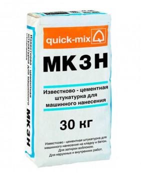 Известково-цементная штукатурка для машинного нанесения «MK 3 - Арт. 72361»