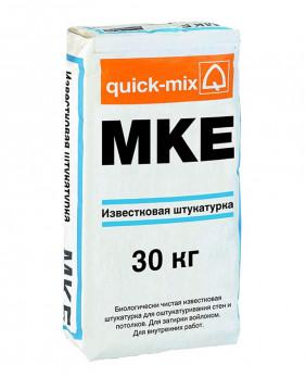 Известковая штукатурка для машинного нанесения «MKE - Арт. 72318»