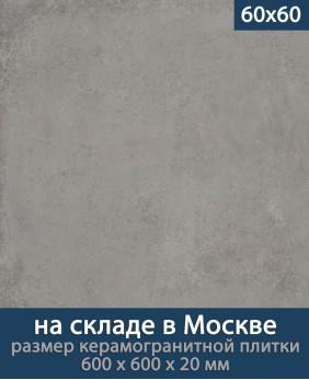 Террасные пластины «Concrete DT01 grey»