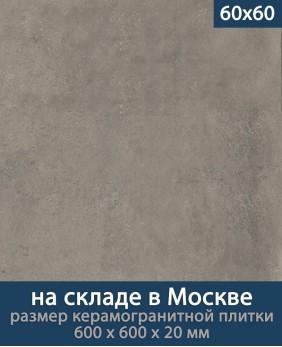 Террасные пластины «Concrete DT02 taupe»