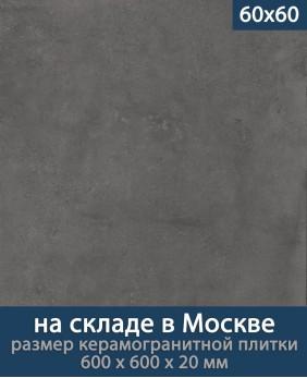 Террасные пластины «Concrete DT03 antracite»