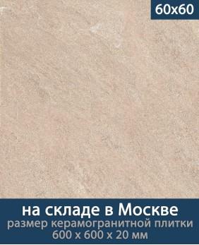 Террасные пластины «Stone PS01 cream»