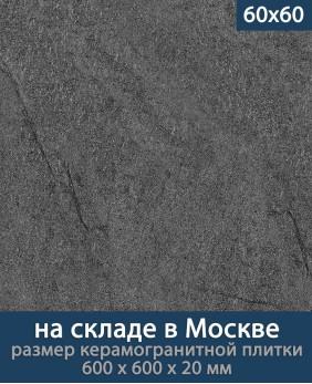 Террасные пластины «Stone PS04 black»