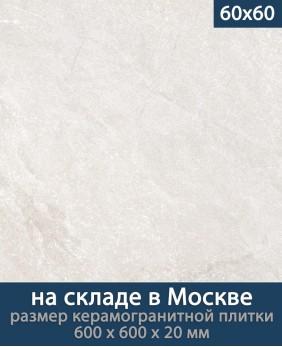 Террасные пластины «Blanche White K2801GC000810»