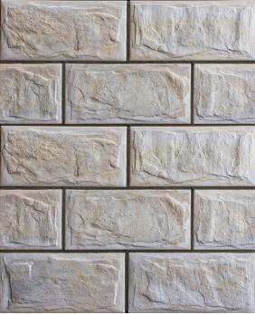 Цокольная плитка «Anes 412 Marfil»